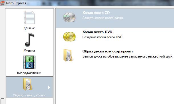 Как в nero сделать загрузочный диск из iso