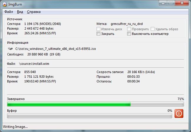 Как сделать мультизагрузочный диск iso