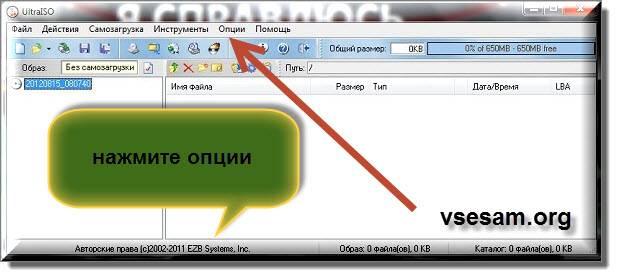 Ultraiso как создать виртуальный привод - Dmitrykabalevsky.ru